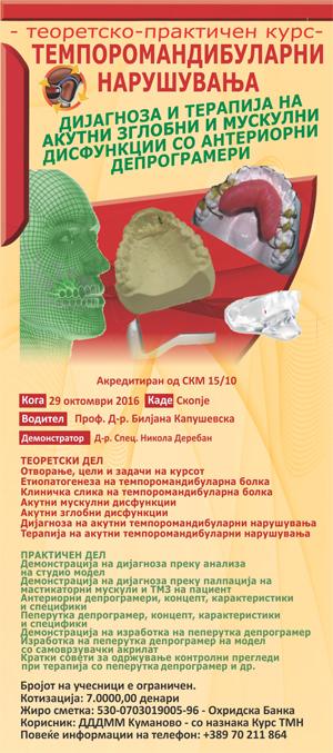 programa2016/tdm161.jpg
