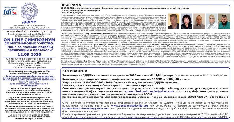 programa2020/online-simpozium-sep2020.jpg